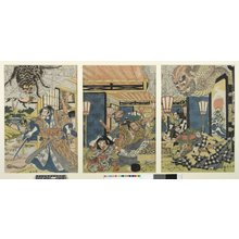 Utagawa Kuninaga: triptych print - British Museum