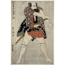 Utagawa Toyokuni I: Yakusha Butai no Sugata-e 役者舞台之姿絵 (Pictures of Actors on the Stage) - British Museum