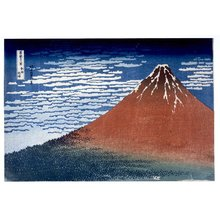 葛飾北斎: Gaifu kaisei 凱風快晴 (South Wind, Clear Sky ['Red Fuji']) / Fugaku sanju-rokkei 冨嶽三十六景 (Thirty-six Views of Mt. Fuji) - 大英博物館