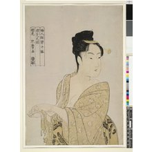 Kitagawa Utamaro: Uwaki no so 浮気之相 (The Fickle Type) / Fujin sogaku jittai 婦人相学十躰 (Ten Physiognomies of Women) - British Museum