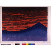 Hagiwara Hideo: Sora moeru 空燃える (The Sky is Aflame) / Sanju-roku Fuji 三十六富士 (Thirty-Six Fujis) - British Museum