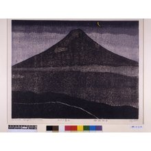 萩原秀雄: Misaka zangetsu 御坂残月 (Lingering Moon, Misaka) / Sanju-roku Fuji 三十六富士 (Thirty-Six Fujis) - 大英博物館