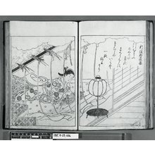 西川祐信: Ehon Chiyomi-gusa 絵本千代見艸 - 大英博物館