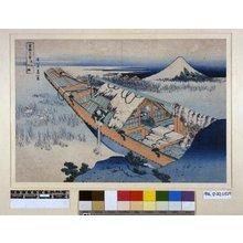葛飾北斎: Joshu Ushibori 常州牛掘 (Ushibori in Hitachi Province) / Fugaku sanju-rokkei 冨嶽三十六景 (Thirty-Six Views of Mt Fuji) - 大英博物館