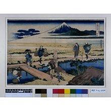 葛飾北斎: Soshu Nakahara 相州仲原 (Nakahara in Sagami Province) / Fugaku sanju-rokkei 冨嶽三十六景 (Thirty-Six Views of Mt Fuji) - 大英博物館