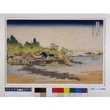 Katsushika Hokusai: Soshu Enoshima 相州江の嶌 (Enoshima in Sagami Province) / Fugaku sanju-rokkei 冨嶽三十六景 (Thirty-Six Views of Mt Fuji) - British Museum