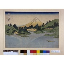 Katsushika Hokusai: Koshu Misaka suimen 甲州三坂水面 ([Reflection in the] Surface of the Water, Misaka, Kai Province) / Fugaku sanju-rokkei 冨嶽三十六景 (Thirty-Six Views of Mt Fuji) - British Museum