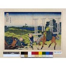葛飾北斎: Bushu Senju 武州千住 (Senju in Musashi Province [Edo]) / Fugaku sanju-rokkei 冨嶽三十六景 (Thirty-Six Views of Mt Fuji) - 大英博物館