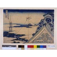 葛飾北斎: Toto Asakusa Hongan-ji 東都浅艸本願寺 (Hongan-ji Temple at Asakusa in Edo) / Fugaku sanju-rokkei 冨嶽三十六景 (Thirty-Six Views of Mt Fuji) - 大英博物館