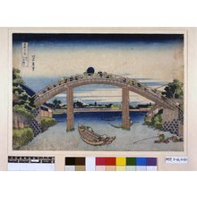 Katsushika Hokusai: Fukagawa Mannen-bashi no shita 深川万年橋下 (Under Mannen-bashi [Bridge] at Fukagawa [Edo]) / Fugaku sanju-rokkei 冨嶽三十六景 (Thirty-Six Views of Mt Fuji) - British Museum