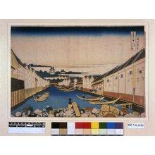 Katsushika Hokusai: Edo Nihonbashi 江戸日本橋 (Nihonbashi [Bridge], Edo) / Fugaku sanju-rokkei 冨嶽三十六景 (Thirty-Six Views of Mt Fuji) - British Museum