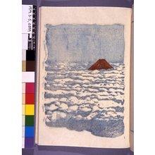 Onchi Koshiro: Shinsho Fuji 新頌富士 (Fresh Praise: Fuji) - British Museum