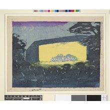 恩地孝四郎: Hibiya Ongaku-do 日比谷音楽堂 (Hibiya Concert Hall) / Shin Tokyo hyakkei 新東京百景 (One Hundred Views of New Tokyo) - 大英博物館