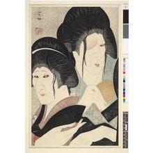 弦屋光渓: Yotsuya kaidan - 大英博物館