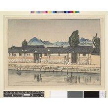 Ishii Hakutei: Keijo (Seoul) / Nihon fukei hanga dai-hachi shu Chosen no bu (Landscape Prints of Japan, Series Eight, Korea) - British Museum