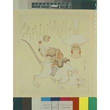 葛飾北一: surimono / print - 大英博物館