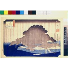 Utagawa Hiroshige: Karasaki ya-u 唐崎夜雨 (Night Rain at Karasaki) / Omi hakkei no uchi 近江八景之内 (Eight Views of Lake Biwa) - British Museum