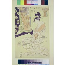 細田栄之: Wakana Hatsu-isho - 大英博物館