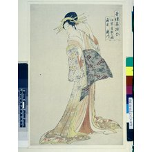 細田栄之: Shobai zashiki no zu, Ogiya Segawa 初買座敷之圖 扇屋瀬川 (Picture of First Appearance, Segawa of Ogiya) / Seiro bisen awase 青楼美撰合 (A Selection from the Beauties of the Green Houses) - 大英博物館