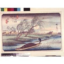 Utagawa Hiroshige: No 32 Seba 洗馬 / Kisokaido rokujukyu-tsugi no uchi 木曽海道六拾九次之内 (From the sixty-nine Posting Stations on the Kisokaido Road) - British Museum