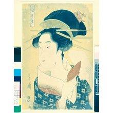 細田栄之: Fuzoku Edo Murasaki - 大英博物館