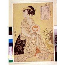 Kitagawa Utamaro: Nishiki-ori Utamaro-gata shin-moyo 錦織歌麿形新模様 (New Brocade Patterns in Utamaro's Style) - British Museum