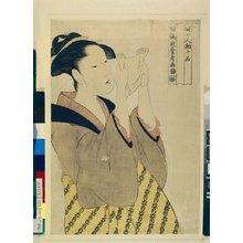 Kitagawa Utamaro: Fujo ninso juppon 婦女人相十品 (Ten Classes of Women's Physiognomy) - British Museum