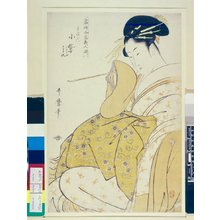Kitagawa Utamaro: Toji zensei bijin-zoroi 當時全盛美人揃 (A Set of the Great Beauties of the Present Day) - British Museum