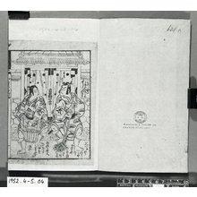 Torii Kiyoshige: Benizara kakezara mukashi monogatari 紅皿闕皿昔物語 - British Museum