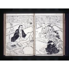 Hishikawa Moronobu: Tofu hana no omokage 当風花のおもかげ - British Museum