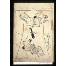 Hishikawa Moronobu: (Shimpan) Kosode on hinagata 小袖御ひな形 / Tosei hiinagata 当世ひいな形 - British Museum