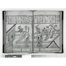 菱川師宣: Yokei tsukuri niwa no zu 余景作り庭の図 - 大英博物館