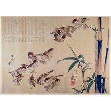 Mori Niho: surimono - 大英博物館