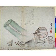 関翠岳: surimono - 大英博物館