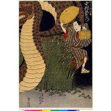 Shunkosai Hokushu: diptych print - British Museum