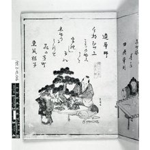 Hishikawa Sori III: Shokunin sanju rokuban 職人三十六番 (Picture-book Album of Artisans) / Shokunin sanju rokkasen 職人三十六歌仙 - British Museum