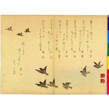 Naomitsu: surimono - British Museum