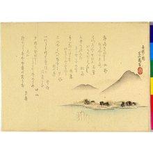 斎魚: surimono - 大英博物館