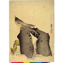 松村景文: surimono - 大英博物館