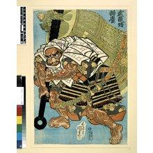 歌川国貞: Musashibo Benkei 武藏坊辨慶 - 大英博物館