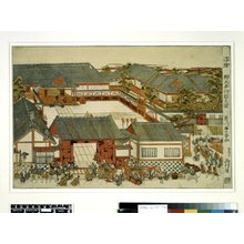 Utagawa Toyoharu: On-daimyo gyoretsu no zu 御大名行列之圖 (Picture of a Feudal Lord's Procession) / Uki-e 浮絵 (Perspective View) - British Museum