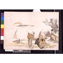 Katsushika Hokusai: (Kyoka) Hatsu wakana 初若菜 (First Green Shoots) - British Museum