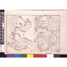 Katsushika Hokusai: Santai Gafu 三体画譜 - British Museum