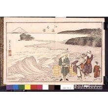 Hosoda Eishi: Yanagi no ito 柳の糸 (Willow-silk) - British Museum