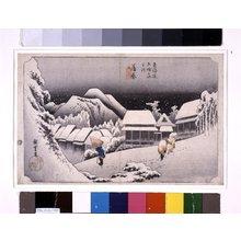 歌川広重: No 16 Kambara yoru no yuki / Tokaido Gojusan-tsugi no uchi - 大英博物館