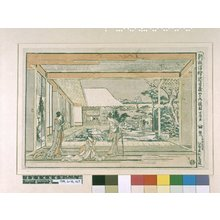 葛飾北斎: Dai kyu-damme / Shinpan Ukie Chushingura - 大英博物館