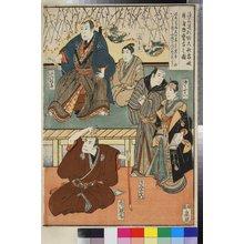 Toyokawa Yoshikuni: Naniwa Dotombori o-kabuki butai so-geiko no zu (Picture of a General Rehearsal of Grand Kabuki at Dotombori, Osaka) - British Museum