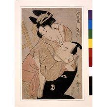 Kitagawa Utamaro: Shichi-danme 七段目 (Act Seven) / Chushingura 忠臣蔵 (Treasury of the Loyal Retainers) - British Museum