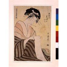 Kitagawa Utamaro: Tamaya uchi Shizuka, Ikuyo, Isono 玉屋しつか いくよ いその (Shizuka of the Tamaya, [kamuro:] Ikuyo, Isono) / Toji zensei bijin-zoroi 当時全盛美人揃 (A Set of the Great Beauties of the Present Day) - British Museum
