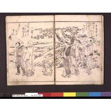 喜多川歌麿: Ehon yomogi-no-shima 絵本よもぎの島 (Picture Book: The Isle of Eternal Life) - 大英博物館
